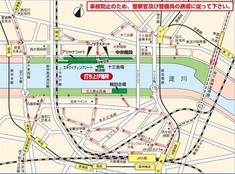 なにわ淀川花火大会アクセス方法