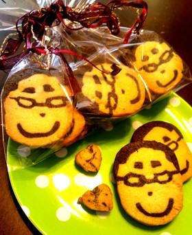 父の日クッキー