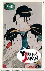 YOKOSO JAPAN Suica