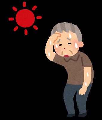 熱中症予防3
