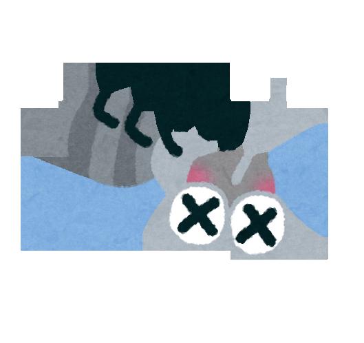 00004蚊